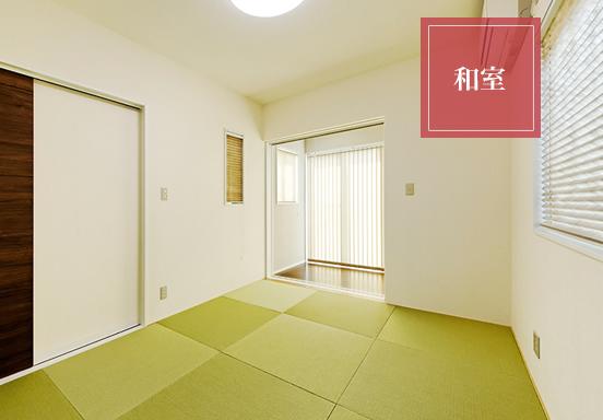 現代的でスッキリとした琉球畳の6帖の和室。