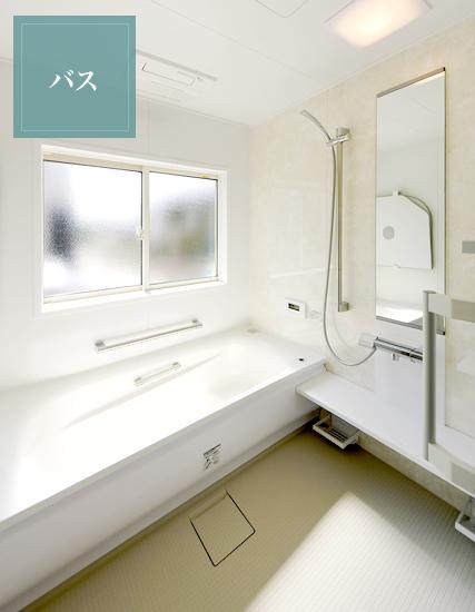 清潔感溢れるシステムバスはTOTO sazana(サザナ)。