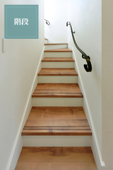 カントリー風のお洒落な階段。