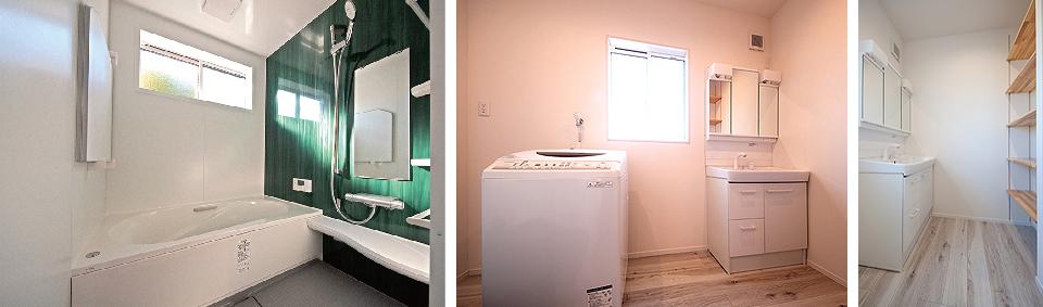 お風呂、洗面脱衣室