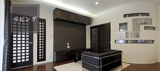 リビングの丸みのある壁にはモザイクタイル。備え付け AV ラック。テレビが見やすい濃い目のクロスです。