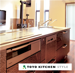 デザインがお洒落な TOYO KITCHEN のシステムキッチン。 プロも認める高品質な素材。 シンクに「調理台」「まな板」「水切り」の3層プレートがあるので、料理が楽で機能的な調理台です。