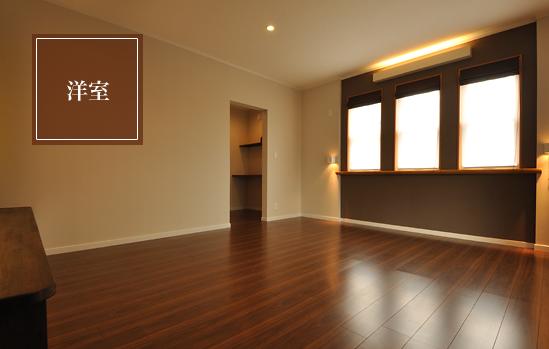 LEDの柔らかい光の間接照明でお部屋の雰囲気を柔らかくします。