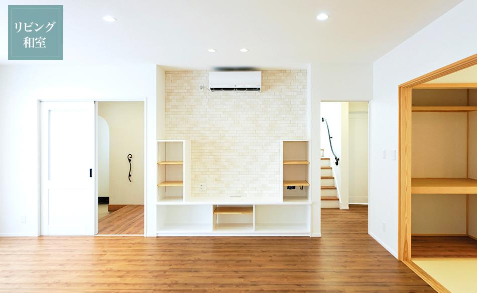 広々とした LDK は冬も暖かな床暖房完備。