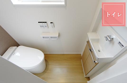 洗面付の一階トイレ