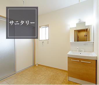 広くて開放的!お洒落な撥水クロスで汚れに強い清潔感のある洗面脱衣室。