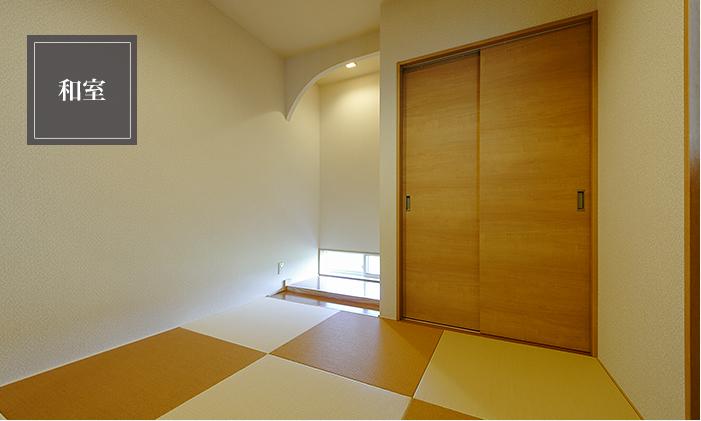 モダンでのんびりくつろげる穏やかなカラーの琉球畳。