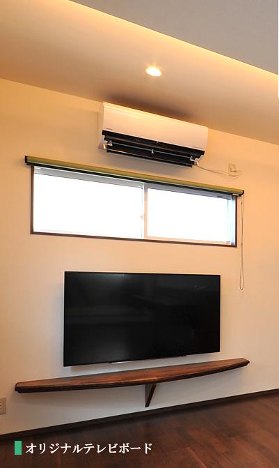 足元スッキリとシンプルな建築白石オリジナルテレビボード。