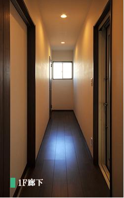 ウォールナットの建材でお洒落な雰囲気の廊下。