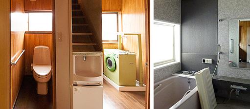 リフォーム前 トイレと洗面脱衣室