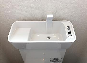 トイレの手洗い水栓
