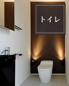 トイレ カフェのレストルームのような間接照明で高級感を演出