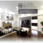 家族お気に入りの空間 住宅建築事例 アイキャッチ